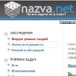 Web- nazva