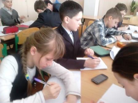 задачі для підсумкового іспиту у 6 Б класі