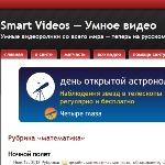 Web smart-vide