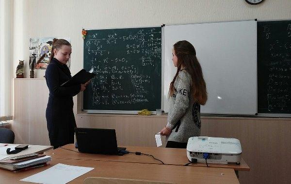 """Як ми """"воювали"""" із квадратними рівняннями!"""